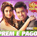 PREM E PAGOL Lyrics - Haripada Bandwala | Ankush, Nusrat Jahan