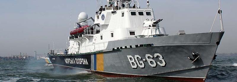 Прикордонний корабель Павло Державін вийшов з ремонту