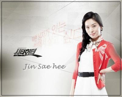jin soo hee