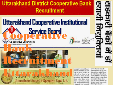 Cooperative Bank Recruitment Uttarakhand