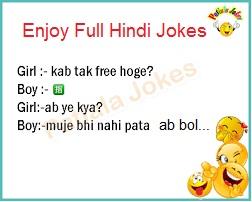 Image of: Whatsapp Hindi2bjokes Latest Jokes Google Play Jokes Latest Enjoy Full Hindi Jokes Jokes In Hindi Jokes Image