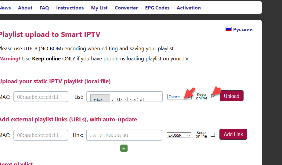 Free iptv m3u adult channels 18 lists updated on wwwfreeiptv72hcom - 4 3