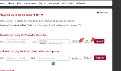 iptv stalker iptv kodi iptvsubs iptv subscription iptv providers iptv66 iptv channels iptv stalker kodi iptv links iptv playlist iptv iptv box iptv subs iptv private server iptv arabic iptv apk iptv android iptv app iptv arabic channels iptv addon kodi iptv android box iptv arabic box iptv adult iptv apple tv iptv a e iptv a-box iptv a path appears iptv a dth iptv a montreal iptv a pc a-box iptv   fta receiver a-box iptv review build a iptv server a-sun iptv iptv box usa iptv bros iptv box indian iptv brasil iptv bein sport iptv buffering iptv box setup iptv box canada iptv best b-iptv domaca televizija iptv-b llc btv iptv iptv-bc25 llc b.yond iptv b.net iptv b best iptv b nova iptv b smart iptv b best tv iptv iptv core apk iptv canales iptv channels usa iptv canada iptv customer service iptv client iptv channels kodi iptv chromecast iptv channel list url c  iptv c iptv-playliste.dyndns.tv c iptv.homeunix.com c box iptv c-star iptv center c star iptv c-box iptv malaysia spanish c  iptv c schange iptv spanish c  iptv on mag250 iptv download iptv donation iptv definition iptv device iptv dvr iptv download apk iptv donation number iptv down iptv directv iptv des moines d  iptv d&h iptv d-box iptv iptv d'smart iptv d link dir 300 iptv d-link iptv d-link dib-120 iptv d server iptv d-group iptv dlink 615 iptv express iptv extreme pro iptv emulator iptv encoder iptv epg iptv express apk iptv express kodi iptv express channel list iptv espn iptv extreme pro apk iptv e entertainment iptv ebay iptv e-box iptv e channel kanalet e iptv iptv e mag iptv e vlc iptv e wondershare iptv e smart tv iptv e mag apk iptv for kodi iptv free iptv forum iptv for roku iptv facebook iptv for android iptv free trial iptv free kodi iptv for windows iptv for plex f  iptv f  hd iptv samsung f iptv samsung iptv f serie samsung серии f iptv iptv f ハイブリッドキャスト iptv guys iptv ge iptv guide iptv games iptv global iptv gate iptv gratis iptv ghost iptv gold iptv globo hd g iptv apk g-iptv server g-iptv qmax g-iptv update g-iptv channel list g iptv android g iptv starsat g-iptv starsat hyper g-iptv geant g-iptv pinacle iptv hd iptv hbo iptv hd channels iptv hindi iptv husham iptv hack iptv headend iptv hd server iptv hbo 2016 iptv hbo url iptv h.265 iptv h.264 encoder h kesici iptv iptvturkis h.com iptv h 264 iptv h264 list iptv h samsung h iptv h-tv iptv iptv indian channels iptv in usa iptv idaho iptv iks iptv india iptv indian channels free iptv iowa iptv ios iptv indian channels kodi iptv install i-iptv.blogspot iptv.ge iptv i-3 iptv i kodi i control iptv i home iptv cs i iptv konfigurimi i iptv adsl i iptv srbija planet i iptv iptv jobs iptv japan iptv june 2016 iptv johnston iowa iptv janis joplin iptv jazz iptv jackie robinson iptv junio 2016 iptv jailbreak iptv japan channels j-iptv j-box iptv canal j iptv iptv j-one iptv kodi 2016 iptv king iptv kodi paid iptv kodi usa iptv kodi 2016 usa iptv kodi subscription iptv kodi list iptv korean iptv kodi may 2016 k  iptv iptv k-12 iptv vod server k12 connections iptv iptv k-telecom iptv k-net k-sistemos iptv k-r42 iptv iptv k1 list itv k iptv list iptv latino iptv list usa iptv list 2016 iptv latino apk iptv links usa iptv latino player iptv legal iptv liberty l'iptv come funziona l'iptv comment fonctionne l iptv cos'è l'iptv fonctionnement de l'iptv l'equipe 21 iptv cours sur l'iptv définition de l'iptv architecture de l'iptv iptv m3u iptv mag 254 iptv mac address iptv m3u playlist usa iptv m3u playlist url iptv mexico iptv malayalam iptv m3u 2016 iptv meaning iptv m3u playlist download m iptv apk m iptv limited m-iptv android m-iptv download m-iptv application m-iptv pc m-iptv iphone mbox iptv telecharge m-iptv mtel iptv iptv nfps iptv not working iptv numbers iptv news iptv network iptv nfl sunday ticket iptv not working on kodi 2016 iptv not loading iptv nba iptv nova niptv n tv iptv bein n iptv n joy iptv n sport iptv facebook iptv n nlink iptv iptv on kodi iptv online iptv on roku iptv on plex iptv on apple tv iptv on pc iptv on firestick iptv ott iptv on android iptv on smart tv o iptv apk o iptv app iptv o que é iptv o cccam iptv o que é isso iptv o q é iptv o play iptv o iks iptv o play hdp r1 iptv o viet nam iptv player latino iptv passport iptv pro iptv player iptv plex iptv playlist usa iptv pro apk iptv providers usa p iptv.html p iptv.html p&t luxembourg iptv p allen smith iptv iptv p p-2812hnu-f1 iptv iptv para pc p-330w ee iptv настройка p-330w ee iptv p-870hn-51b iptv iptv quality iptv quebec iptv qatar iptv qc iptv que es iptv qmax iptv qos iptv quebec kodi iptv qoo10 iptv qmax 999 h3 2015 qnet iptv qnet iptv box qsat iptv q box iptv q max iptv g box q iptv iptv q es q es smart iptv q significa iptv 廣寰live q iptv box iptv roku iptv rocket iptv reddit iptv reviews iptv receiver iptv reseller iptv reset iptv remote iptv roku free iptv russian rbox iptv r systems iptv iptv set top box iptv stalker plus iptv server iptv stalker kodi 2016 iptv simple client iptv service providers iptv stalker papiao siptv eu iptv s-box 7203 dvb s iptv gateway u.s. iptv dreambox dm500-s iptv dvb-s iptv televize s iptv tunerem dvb-s iptv server dvb-s iptv receiver netmánia s   iptv alap iptv talk iptv tv iptv tfc iptv tuner iptv trial iptv tutorial iptv tv guide iptv tester iptv telugu iptv tivo t.iptv iptv t-home hungary iptv t-bird dvb t iptv itu t iptv iptv t home iptv t-home csatornakiosztás iptv t-home csomagok iptv t-online iptv t-2 iptv usa iptv url iptv url list iptv usa channels iptv usa channels 2016 iptv usa m3u iptv url list usa iptv url usa iptv update iptv url kodi iptv u inostranstvu iptv u bosni i hercegovini iptv u bl iptv u-verse iptv u.s.a iptv u inozemstvu u verse iptv hack u verse iptv features u verse iptv pc u-life iptv iptv vlc iptv video iptv verizon iptv vs cable iptv vs kodi iptv vs ott iptv voodoo iptv vs iks iptv vietnam iptv vizio viptv vip tv box viptv productions viptv productions stitches viptv 365 viptv mobile vip tv not working vipleague viptv.net sports viptv za van iptv world iptv wiki iptv windows iptv what is iptv website iptv wholesale iptv with dvr iptv with kodi iptv windows 10 iptv working url 2016 polska tv w usa iptv w polsce iptv w domu telewizja iptv w polsce dostawcy iptv w polsce rynek iptv w polsce iptv w komputerze iptv w orange inext hd1 w iptv ipla w iptv iptv xbmc iptv xbox one iptv xtream iptv xml iptv xfinity iptv xml playlist iptv xbmc m3u iptv xbox 360 iptv xtream apk iptv xbmc addon iptv x factor birdx iptv navi x iptv x-tv iptv password x factor iptv.ge x-60k iptv x-dtv iptv television x iptv x factor georgia iptv iptv x tv iptv yale iptv youtube iptv yoga iptv yearly subscription iptv yes network iptv your stb is blocked iptv youview iptv yang bagus iptv yemen iptv yes israel yiptv y internet iptv y tech iptv iptv y listas m3u iptv y ott iks y iptv app iptv y canales iptv y chromecast iptv y vod internet iptv y voz iptv zone iptv zeta iptv zak iptv zip iptv zip file iptv zip file for kodi iptv zgemma iptv zgemma h2s iptv zdf iptv zte z band iptv z-share iptv gmm z iptv tiger z iptv telewizor z iptv z-control iptv z pay iptv telewizory z iptv tiger z iptv code z net iptv iptv 0.4.8 iptv-0-4-1-zip iptv 02 iptv 007 iptv 012 iptv mythtv 0.27 iptv stalker 0.8 tr-069 iptv 0pen iptv iptv box 020 0 iptv apk 0 iptv kodi xtreamer-iptv-0.4-2 xtreamer-iptv-0.4-2-zip iptv 18  2016 iptv 1080p iptv 18 iptv 10 euro iptv 1 year iptv 1080p m3u iptv 1000 channels iptv 1 year subscription iptv 18 smart tv box iptv 1 month 1 iptv private server 1.iptvprivateserver.tv xbmc 1.iptvprivateserver.tv not working 1 iptv malaysia 1.iptvprivateserver.tv channels 1.iptv server iptv 1 prosat iptv 1 v.m3u bbc 1 iptv enigma 1 iptv plugin iptv 2016 iptv 2016 kodi iptv242 iptv 254 iptv 2016 list iptv 2016 url iptv 2016 latino iptv 2016 addon download iptv 2016 latino m3u iptv 2m 2 iptv box iptvsimple 2 iptv 2 mbps iptv 2 download enigma 2 iptv rustavi 2 iptv.ge roku 2 iptv hrt 2 iptv enigma2 iptv server iptv plugin enigma2 iptv 3mu iptv 3000 channels iptv 3mu8 iptv 3bb iptv 360 iptv 3pm kick offs iptv 3d iptv 3.3 iptv 3 months iptv 3.3 apk 3 iptv malta roku 3 iptv jadoo 3 iptv jadoo 3 iptv box roku 3 iptv arabic jadoo 3 iptv hd box mx 3 iptv irib 3 iptv note 3 iptv iptv 4k iptv 4 less iptv 4 you iptv 4pda iptv 4k channel iptv 4k box iptv 4 less review iptv 4 free iptv 4000 channels iptv 4pda плейлист iptv 4 pubs channel 4 iptv jadoo 4 iptv cctv 4 iptv openpli 4 iptv plugin jadoo 4 iptv box supersport 4 iptv click 4 iptv iptv 507 iptv 500 channels iptv 5 euro mese iptv 5 euro iptv 550 channels iptv 5linx iptv 50w iptv 5 net iptv 500hd iptv 5301 cctv 5 iptv top 5 iptv channel 5 iptv top 5 iptv boxes sky sports 5 iptv arena 5 iptv fox 5 iptv supersport 5 iptv 5 links iptv iptv66 channels iptv66 url iptv 66 review iptv 666 iptv 6ix iptv 600 iptv 60 sender iptv 6 aylık iptv 6000 dsl iptv 6 6'eren iptv bein 6 iptv iptv 6 .1 progdvb 6 iptv iphone 6 iptv bein sport 6 iptv samsung series 6 iptv iptv 6 6 2014 iptv 700 iptv 700 channels iptv 720p iptv 7 recharge iptv 72 sata unazad iptv s7392.rar iptv 7 box iptv 7000 channels iptv 7800hd iptv 711 iptv 7 iptv 7 review iptv 7 indian iptv 7 indian channels windows 7 iptv windows 7 iptv player gma 7 iptv channel 7 iptv 7 24 iptv iptv 8000 channels iptv 8 euro iptv 800 channels 8900 hd iptv iptv 8800 iptv 888 iptv 8900 iptv 8k iptv 8900hd iptv 8800hd windows 8 iptv windows 8 iptv player utf-8 iptv ipbox 8 iptv 8 channel iptv encoder windows 8 iptv app bein 8 iptv 8 hdmi rack iptv encoder tv 8 iptv iptv 9000 iptv 9000 hd iptv 900 channels iptv 9000 hd box iptv 9100hd iptv 900 iptv 9100 9900 hd iptv iptv 9900 iptv 9700 channel 9 iptv canal 9 iptv 9 канал iptv 9 канал израиль iptv bein sport 9 iptv sophos utm 9 iptv 9 волна iptv motorola vip1910-9 iptv stb canal 9 iptv 2015