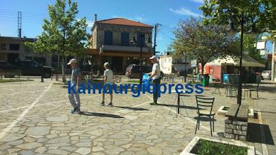 Αποτέλεσμα εικόνας για kainourgiopress καθάρισαν την πλατεία