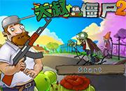 juego Crazy dave vs zombies 2.5