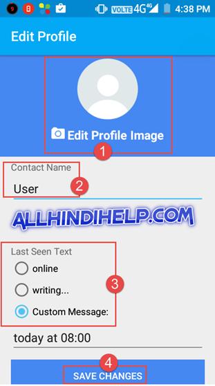 edit-profile-name-last-seen-fill-allhindihelp