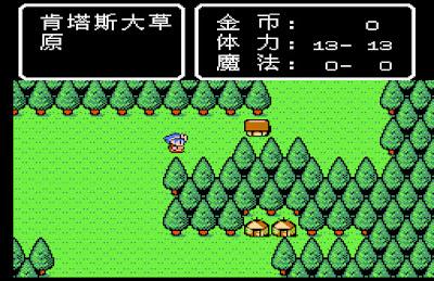 【FC】魔神英雄傳外傳+攻略流程+金手指,懷念的ARPG動作角色扮演遊戲!