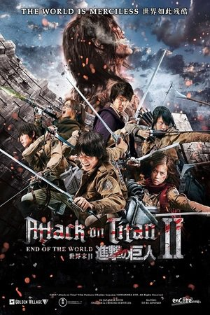 Poster Attack on Titan: Part 2 2015