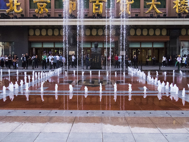 Fountain on Wangfujing  Shopping Street in Beijing China
