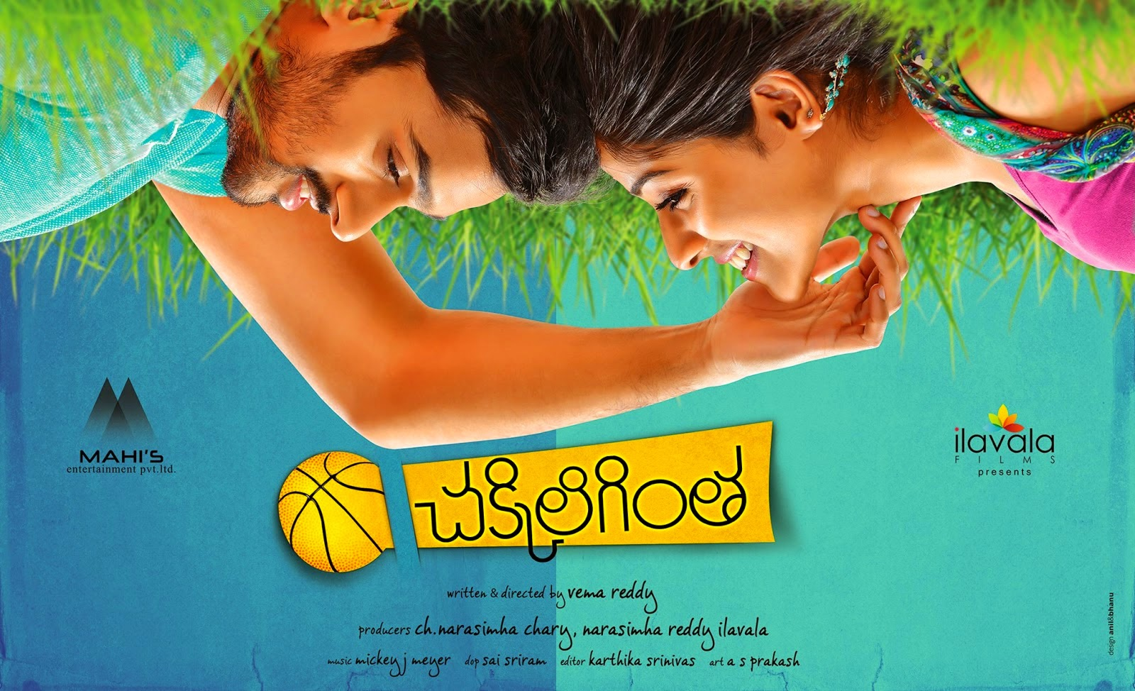 Narasimha naidu songs jukebox | video songs back to back.
