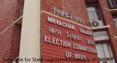 Legislative+Assembly+of+Gujarat