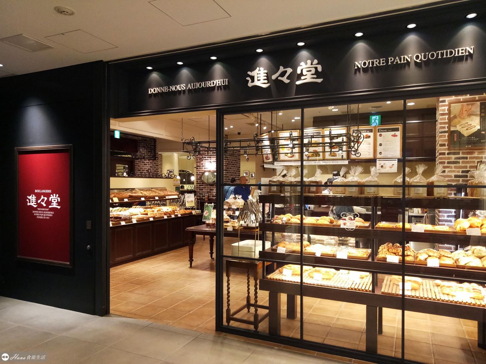 【日本京都】進進堂 ラクエ四條烏丸店 | 在百年麵包店坐下來 好好享受悠閒的早晨時光 - Hana食旅生活
