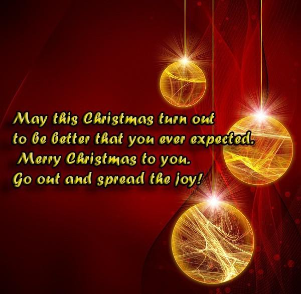 Коледа enjoy
