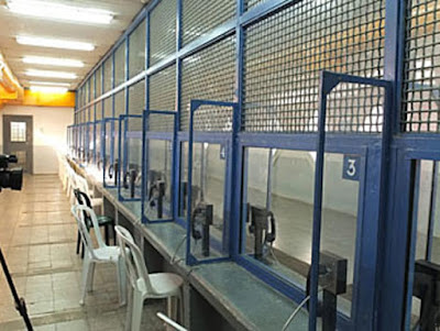 בית הסוהר נפחא (צילום ארכיון: שירות בתי הסוהר)