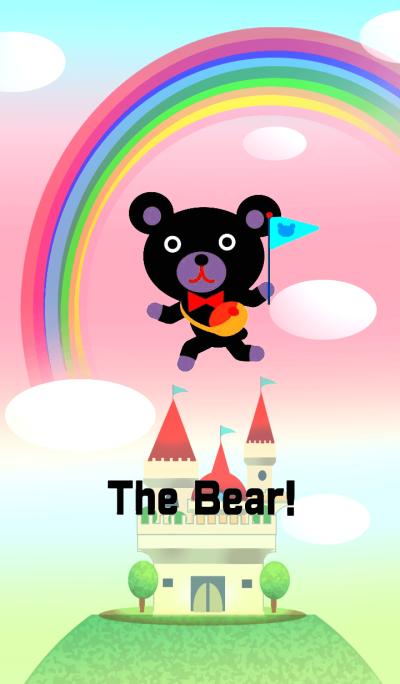 Bear Rainbow Tour (Castle)