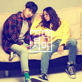 Lirik Lagu Don't be afraid - Jang Moon Bok & Seong Hyun Woo