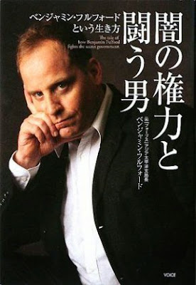 Benjamin Fulford - May 12, 2014: Lots ofchatter about arrests, take-down of Zionist/Nazi cabal