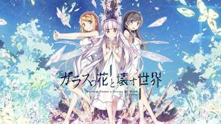 Glass no Hana to Kowasu Sekai BD [Movie] Subtitle Indonesia