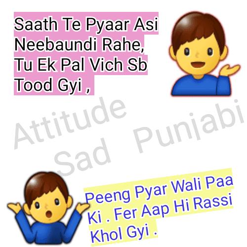 Best New jatt attitude quotes update in punjabi language Photos in English Font STYLE here