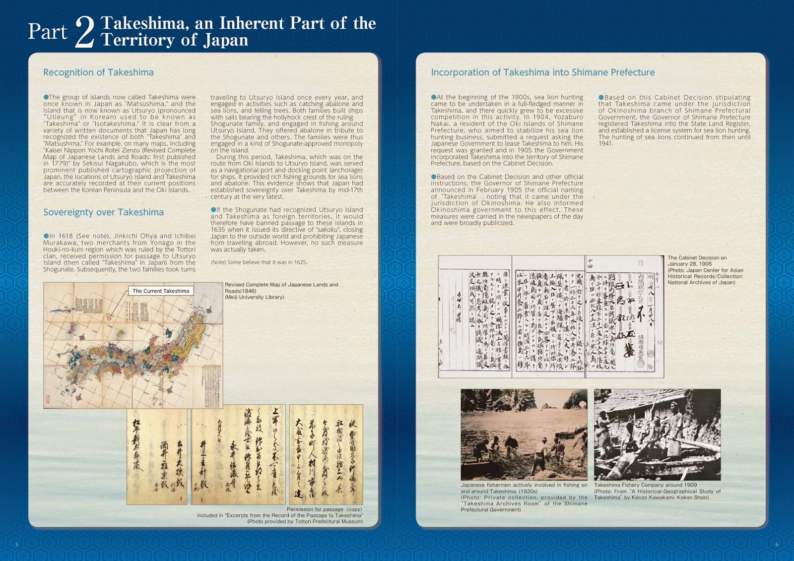 the territorial dispute over dokdo essay Papers & briefs book review the territorial dispute with south korea led to a japan's claims over dokdo japan has territorial disputes with almost all.