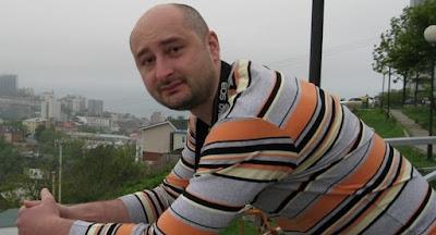 У Києві пострілами у спину вбито відомого журналіста Бабченка