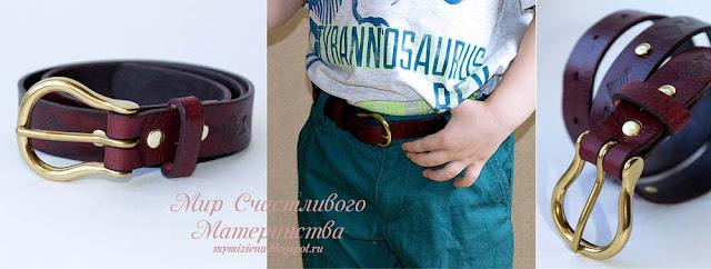 artisan belt craft
