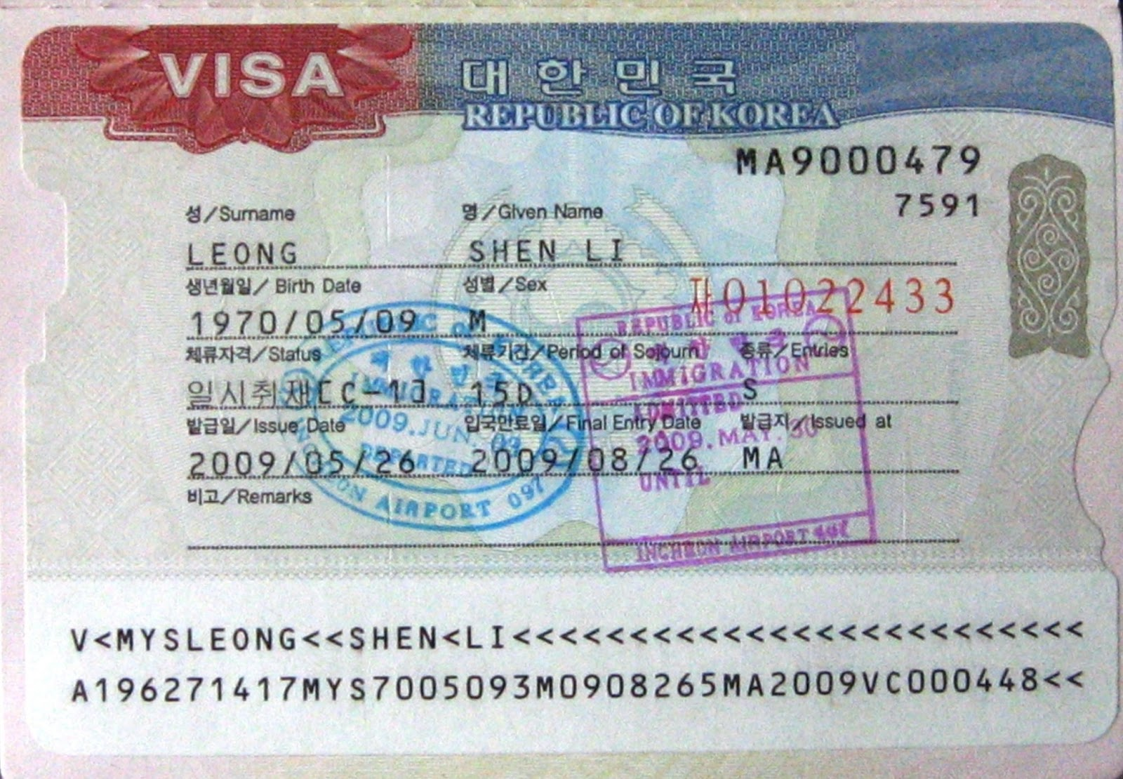 How To Apply For A Korean Visa Here In The Philippines