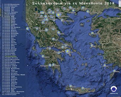 Ο ελληνικός λαός δεν είναι όχλος ή μάζα που χειραγωγείται.