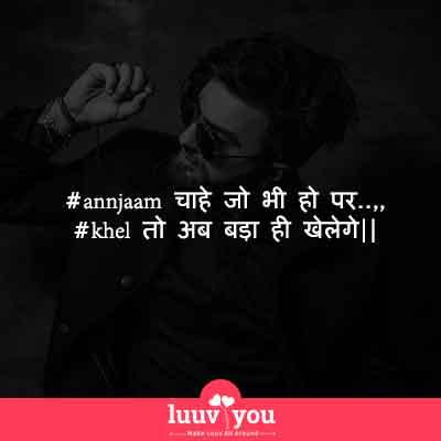 haryanvi status,haryanvi status in hindi,new haryanvi status,haryanvi status 2020,desi haryanvi status,haryanvi attitude status in hindi,haryanvi shayari,haryanvi quotes