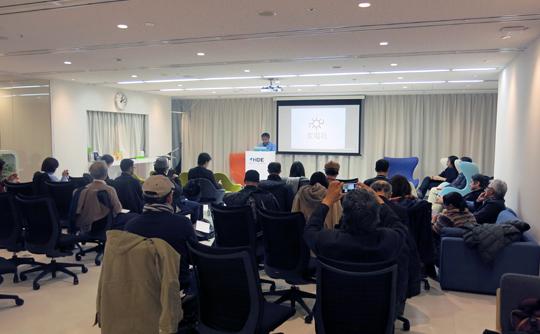 NPO法人日本独立作家同盟主催セミナーの様子