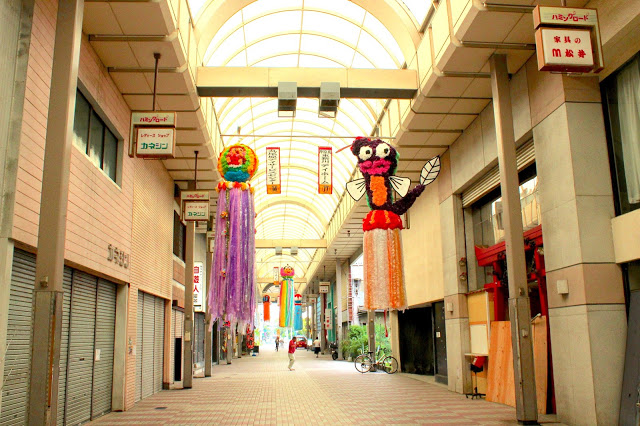 山口県宇部市の半分廃墟化した商店街に行ってみた【t】新天町