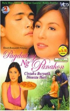 pagdating ng panahon daniel padilla Lynette (sharon cuneta) is a conservative and religious lady who leads a boring life selling native delicacies in laguna she comes from a family of old maids so when she gets a marriage proposal from manuel (robin padilla), whose family is known to be a brood of chauvinists, she was ecstatic upon learning this news,.