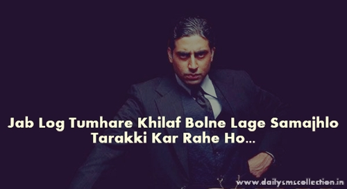 top 100 best bollywood movie dialogues in hindi filmy
