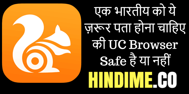 UC Browser Safe