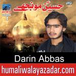 https://www.humaliwalyazadar.com/2018/09/darin-abbas-nohay-2019.html