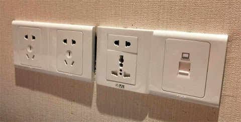 China-hotel-lecong-switch