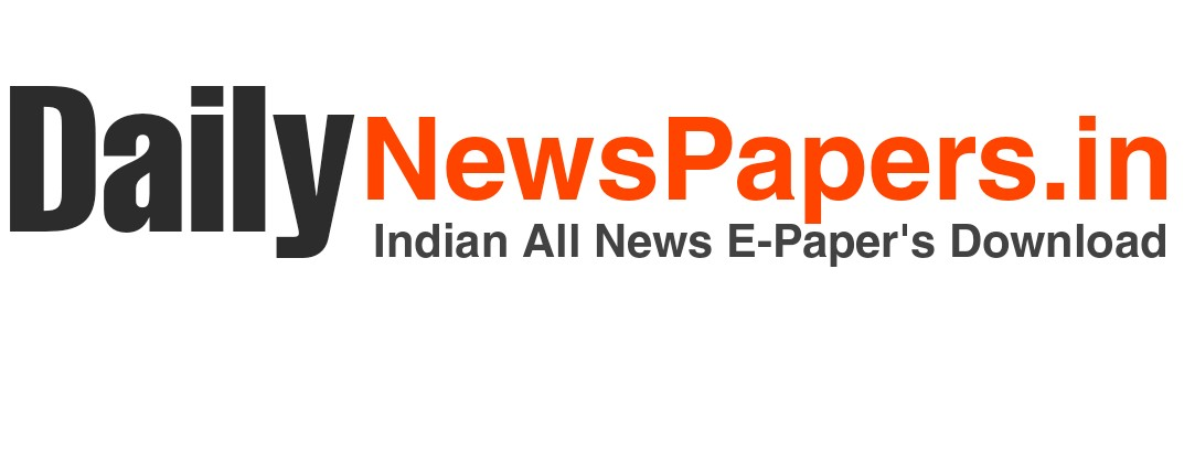 Dailynewspapers.in - The hindu | Times of india e-paper|news papers online|Indian All news e-papers