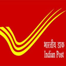 MP Postal Circle Recruitment 2018,Gramin Dak Sevak,2411 Posts