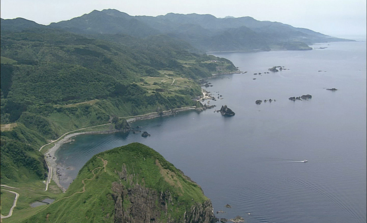 Pulau Sado
