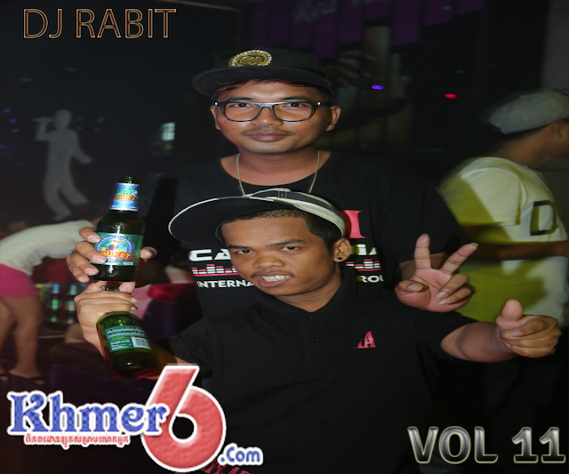 [Album] DJ RABIT VOL 11
