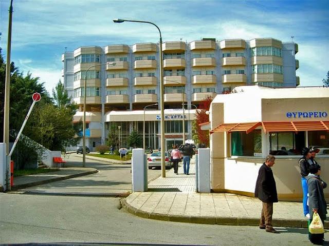 Άρτα: Μπήκε τέλος στο καθεστώς των εργολάβων στο Γενικό Νοσοκομείο