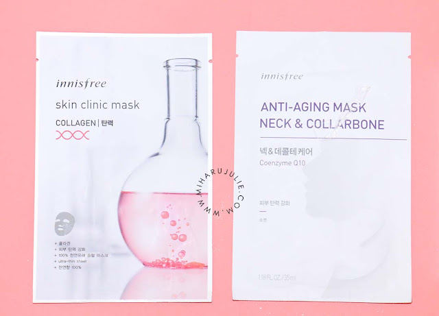 INNISFREE MASK GIVEAWAY