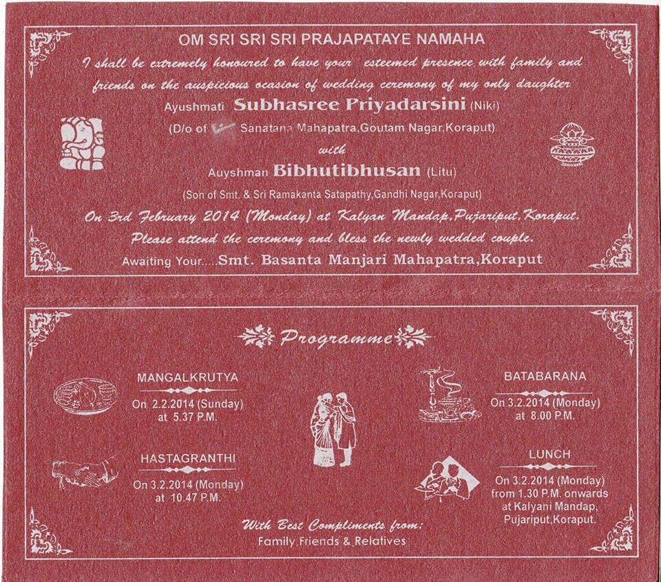 Sports Money And Lifestyle Oriya Wedding Invitation