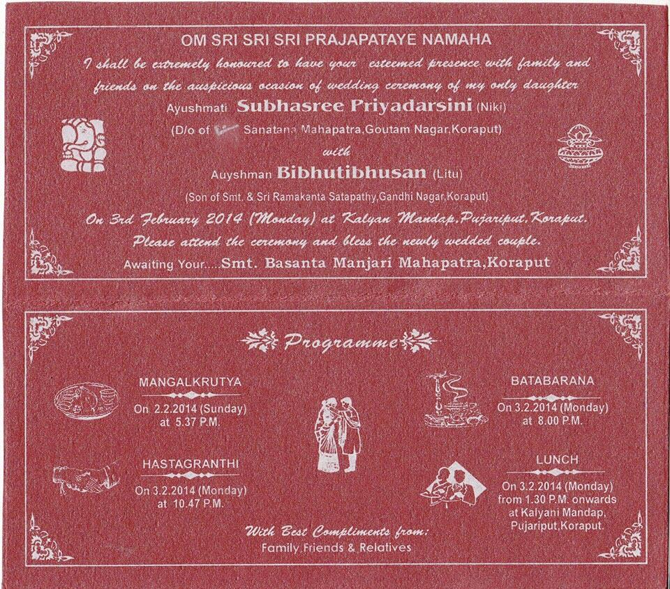 Wedding Invitation In Hindi Language: Marriage Invitation Card Format In Hindi