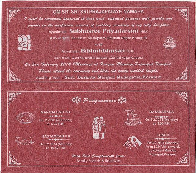 Sports Money And Lifestyle Oriya Wedding Invitation Cards Samples