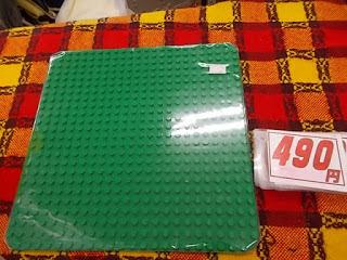 中古品のレゴデュプロ基礎版490円