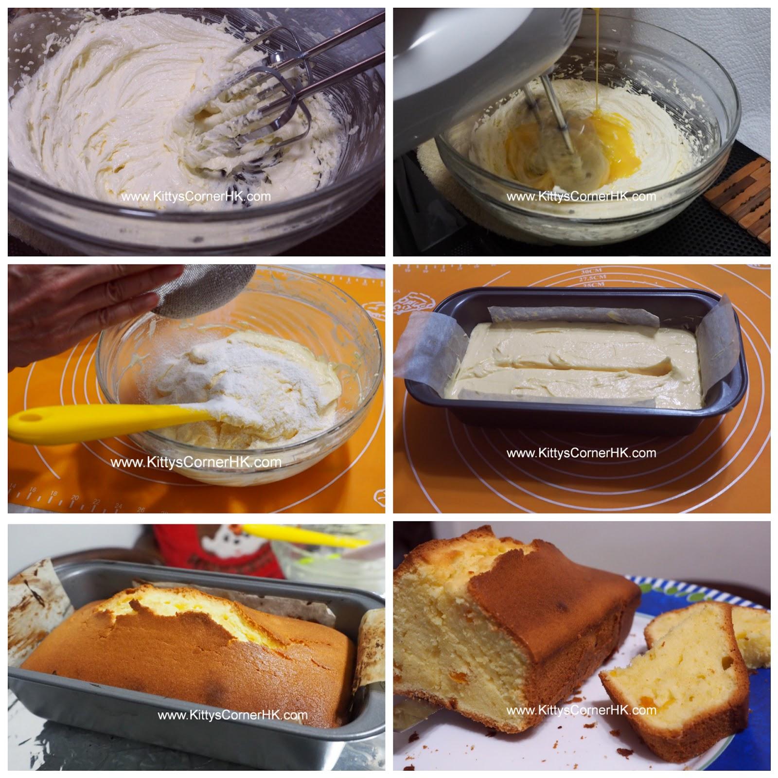 Pound Butter Cake with Milk DIY recipe 自家烘焙食譜