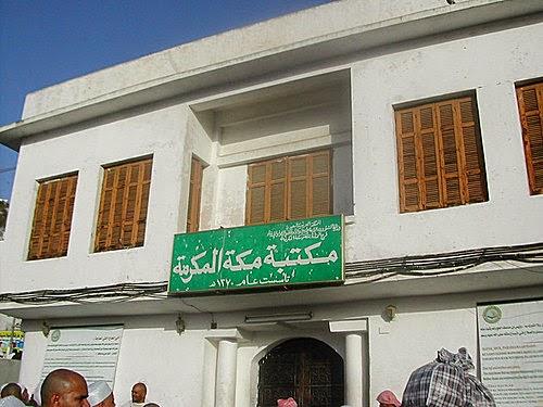 Hazrat Muhammad S.A.W.W Ki Paidaish in Urdu language