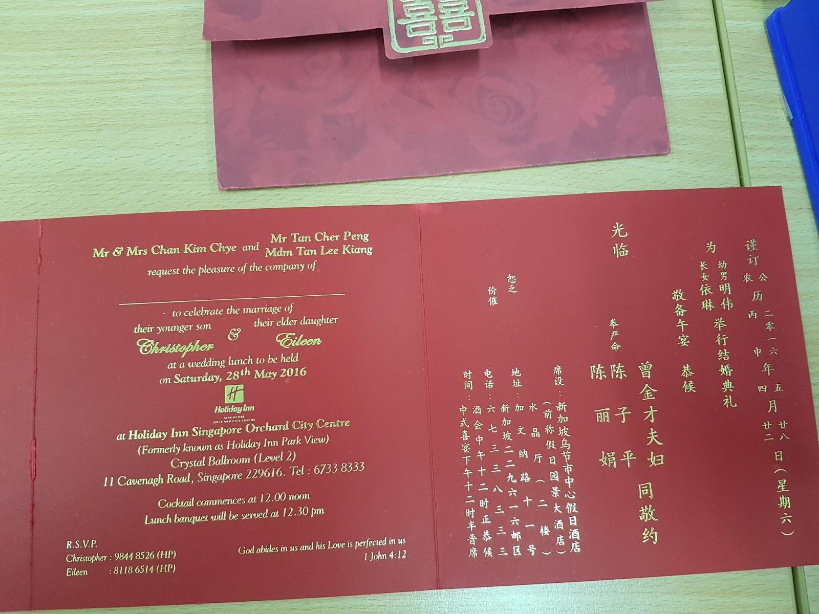 jocie lilin wedding planning invitation card design bridal