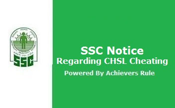 SSC Notice Regarding CHSL 2017 Cheating and Steps Taken
